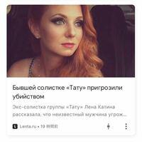 ロシア語できる方、この記事のタイトルを日本語に訳してください。