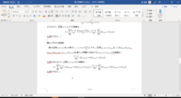 関数 y=f(x) の x=a から x=b までの積分値を2n分割してシンプソンの公式で求める関数double simpson( double ( *f )( double ), double a, double b, unsigned int n )を作成しなさい。また,この関数を用いて,...
