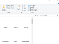 Windows10 東方 紅魔 郷 上海アリス幻樂団