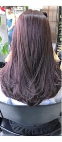 面接後の髪色について 明日、バイトの面接があります。  今は少し暗めの茶髪なのですが、 染めてから2ヶ月以上経ちますし、ちょっとプリンになってきているので早く染め直したいです。 そして、次染めるなら、写真のような感じ(ラベンダーグレージュ)にしたいと思っています。 明日受けるバイト先自体は「髪色自由」との記載があったので、大丈夫かなと思いますが、 面接なので、明日は今の髪色のままで行こうと思...