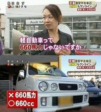東京都内で車を維持するのは大変ですか? 駐車場代とかいくらするのが多いのでしょう?