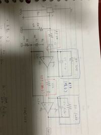 電子回路に関する質問です。焦電センサーを使った回路なのですが、なぜ、バンドパスフィルタを使って1ヘルツの信号を取り出しているかがわかりません。 信号が微弱で288倍しているのはわかるのですが。 詳しく教えてください