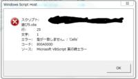 "【vbs】セルの範囲指定 以下のようにvbscriptでエクセルファイルを開き、B1からB10までのセル範囲を指定するスクリプトを書きました。 Set objExcel = CreateObject(""Excel.Application"") objExcel.Visible = true Set objXls = objExcel.Workbooks.Open(&q..."