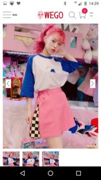 この定員さんが履いているスカートがとても可愛くて欲しいのですが、どこのお店のなんという商品か知っていたら教えてください!