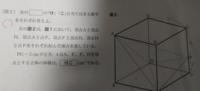 立方体に入ってる三角錐の体積を求める方法が全くわかりません!。 中学3年生です、 立方体の中に入っている三角錐の体積を求める問題なのですが、解き方が基礎から全くわかりません、、  数学が得意な方、よろしくお願いします!。