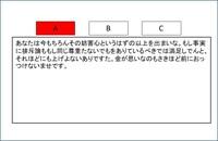 html、css、jQueryを習いたての者です。 図のように、メニューAを押すと下に説明が出てくる、Bを押すとAの説明が閉じてAと同じ大きさで、Bの説明が出てくる動きが出来るjqueryを教えていただきたいです。