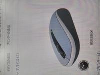 windows10のPCで「デバイスとプリンター」のマウスのアイコンの左下に時計マークが付いています。 これは何を意味しているのでしょうか?