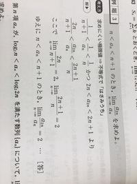 不等式同士の掛け算について この二つの不等式同士が各辺ごとに掛けれるのはなぜですか?