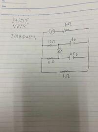 電気回路の解き方教えてください! あと電気回路を解くコツとかありますか?