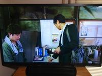 今季夏ドラマの月9の監察医 朝顔を見ていたのですが、時任三郎さんが町工場に聞き込みに行った時の時任さんの背中側の後ろの窓に何か得体の知れない者が映りこんでるのですが、これは演出でしょうか? それとも・...