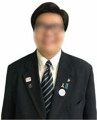 この男性のネクタイの結び方は何という結び方ですか?