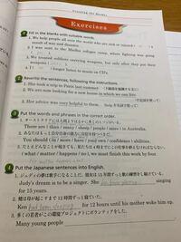 高校英語CROWN2 lesson4 exercisesの②1,2,3 と ④3の答えを教えてください。よろしくお願いします。