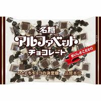 チョコレートと合う飲み物は何ですか!?