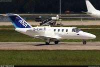 このプライベートジェットみたいな飛行機もANAなんですか?