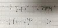 この式変形の解説お願いします。  添付の画像の式のことで質問です。 変数Dの関数です。  1行目から2行目へどのように式変形しているのかよくわかりません汗 (マクローリン展開を利用して いるのでしょうか?)  わかる方、よろしくお願いします。