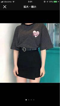 最近の洋服の量産型についてです。 メルカリでは「量産型 スカート」で検索したらピアス系のふわふわしたスカートが出てくるのですが私は黒の量産型のスカートを探してるんですよね。なんて検索したら出てくるの...