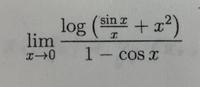 微積分です  この式の極限値を求めよという問題なのですが、分子のテイラー展開の仕方がわかりません。  詳しい解説よろしくお願いします。
