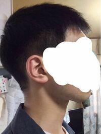 頭の形についてです。 皆さんの率直な意見をいただけないでしょうか?今まで少し長めの髪型にしていたのですが思い切って短髪にしたら頭の形いびつなように感じました。本当はもっと頭は丸いですよね?皆さんから...
