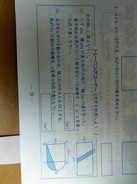 下の問題の解き方と答え教えてください! (正方形と半円の方です)
