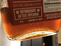 カビらしきものが浮遊した飲み物を飲んでしまいました。  ウィスキーと割って飲むシロップのようなものを半年ほど前に購入し、常温で保存していました。 今日、ウィスキーを飲んでいる時に、ふと、そのボトルを見ると、「開栓後は冷蔵庫で保存して下さい」という表示を目にしてしまいました。  そのボトルを冷蔵庫に入れたことはないし、1ヶ月ほど前に冷房が壊れて家の中が30度を超えていたことが2週間くら...