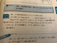 画像の文章の、2つの実数解X、Yをもつ条件より、P≦1 というのはX、Yを解にもつ2次方程式を立ててその判別式から出したということですか?