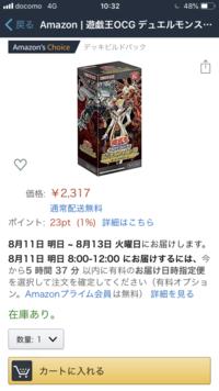 Amazonレビューでこの商品をみたところ、Amazonが販売、発送のもの以外はサーチされていたり酷い商品と書かれていたのですが、販売元がamazon japan g.k.から購入すればそういった心配はありま せんか