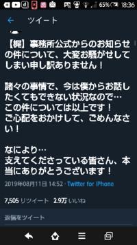 梶裕貴  Twitter  これ何があったのですか?