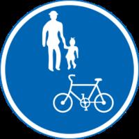 歩行者に対して後ろから自転車にどけと鳴らされてどかないのはダメですか?  こういう標識がない、狭い道でどちらかが歩道を降りるしかないなら 歩行者に降りろというのは変と思うのですが違いますか