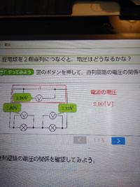 中学理解。解ける方是非。 並列回路は、枝分かれする回路だと言います。 では、下の写真のこれは、何故並列回路じゃない? 一応枝分かれもしていますよね? なるたけ詳しく、回答お願いします。