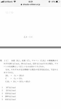 乙4の過去問です。求め方教えてください。 物理の数式をみただけで諦めてしまいます。 何かいい対策方法ないでしょうか?