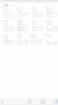 第三角法の正投影図で書かれた図を等角図に直して書きなおすのですがさっぱりわかりません。よろしくお願いします。