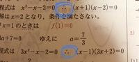 数学の記号について。  高1です。数学のテキストで写真の青で囲ったマークを初めて見たんですが、何という名前ですか? また、どういう時に使うんでしょうか?