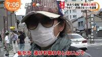 煽り運転で逮捕されたガラケーの喜本奈津子容疑者が私みたいに綺麗な女性だったら違う人生を歩んでいましたか?