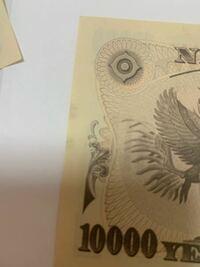 結婚式のご祝儀について 本日、友人の結婚式のご祝儀のために 銀行で新札に変えてもらったのですが、 よく見るとこのような汚れ?擦れ?のようなものがありました。 このお札はご祝儀に使えますか?失礼にあたる...
