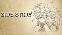 グラブル、グランブルーファンタジーについてです。 サイドストーリーのストーリー選択画面の上部に出てきたこのイラストはどのストーリーのものですか?
