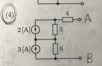 電気回路です。次の回路のテブナンの等価回路を求めよ。(図中の抵抗の単位は[Ω])  という問題なのですが、 電源除去時に端子A B から見た回路の合成抵抗の求め方が分かりません。回答できる方 、お願いします。