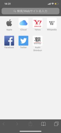 この画面にGoogleのアイコンがあったのですが間違えて消してしまいました。 またこの画面にGoogleのアイコンを表示する方法はありますか???