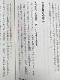 ある日本史の講義テキストを読んでいたのですが、 ここには「最後の得宗北条時行」と書いてあります。  しかし塾などでは「北条高時が最後の得宗で、時行はその息子」と習ったのですが、実際どちらが最後の得宗なのでしょう?