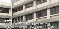 バイクに幅寄せして男性を殴った傷害の疑いで会社員の斉藤義一容疑者が現行犯逮捕されましたがBMWで煽り運転をした宮崎文夫容疑者の仲間でしょうか? 警察によると、バイクを運転していた男性(25)の顔を数回にわたり殴る暴行を加え、顔面打撲などのけがをさせた疑いがもたれています。 バイクが車線変更した際、愛知県岡崎市の斉藤容疑者が運転する乗用車のドアミラーに接触したとみられ、その後、斉藤容疑者が幅...