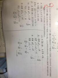 数a 確率 考え方は理解できるようになってきましたが基本の計算がいまいち理解できてない気がします。例えば図の問題で模範解答では組み合わせを使って解いていますがこれを確立同士の掛け算で解くとどうなります...