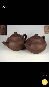 茶器について質問です。 茶壺(急須 )一対 にはどんな意味があるのでしょうか?同じものが2つあることになにか意味があるのでしょうか?  詳しい方ご回答の程よろしくお願い致します。