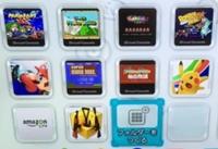 Wii uホーム画面のアイコンで、下記画像はそれぞれ何のゲームを表しているのでしょうか? 画像が荒くて申し訳ありません。