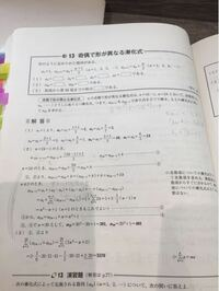 漸化式についてです 途中a2n-1=a1+(a3-a1)+.. となっているところがありますが何故a3-a1のような形で表せるのでしょうか?