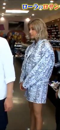 ローラが来ているこの服はなんていうやつですか?