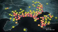 この関東大震災の震度を見て、どう思いますか