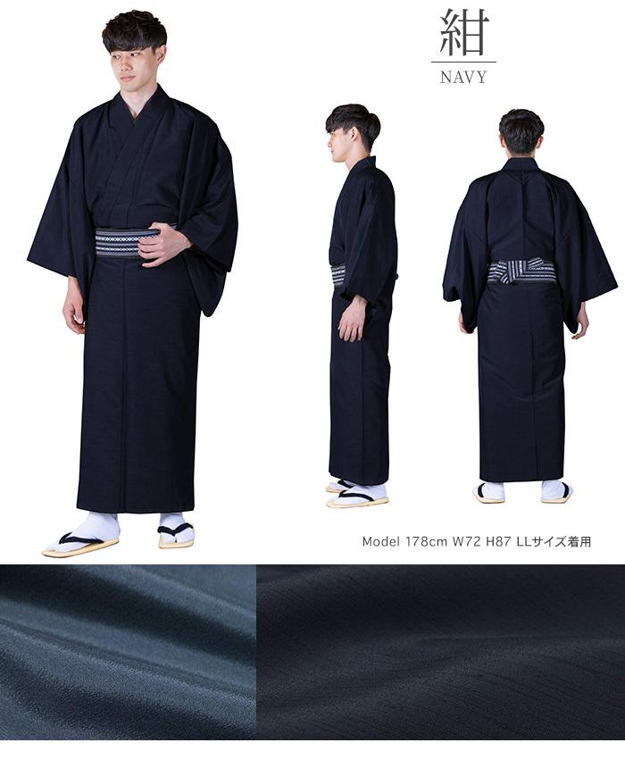 茶会へ行く際の男性の着物について。 写真の様な紺色のポリエステル製の紬風の着物に白い染め抜き三つ紋を付ければ、大寄せの茶会などに着ていけますか?