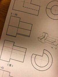 基礎製図 これがわかんないです。 どなたか立体描いて頂けますか。