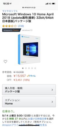 ハードディスクが壊れたのでWindows8を使っていたマザーボードとcpuをそのままで新規ハードディスクを取り付けてついでにwindows10へ移行しようと思うのですが ⬇︎(画像)を購入して普通にパソ コンを起動すればインストールできてパソコンを使用することはできますでしょうか?