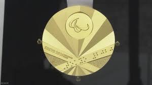 パラリンピックのメダルデザインは日本が韓国に仕掛けた意図的な罠ですか?