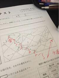 bの場所を緯度 経度を使って書きなさいという問題があるのですがどうやればいいんでしょうか 解説をお願いします